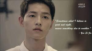 descendants of the sun drama quotes korean drama quotes