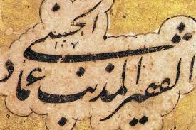 مزار میرعماد مرمت میشود؛ مرمت آرامگاه خالق عروس خطوط اسلامی - سفرزون