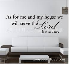 As For Me And My House Bible Quote Chirstian Home Wall Decals Sticker Decorative Adesivo De Parede Removable Wall Art Stickers Wall Decals Stickers Wall Art Stickerssticker Decoration Aliexpress
