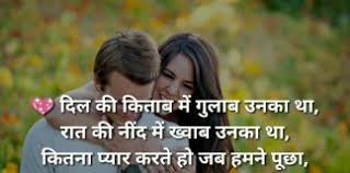 good morning my love sms in hindi