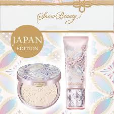 queen wan shiseido snow beauty