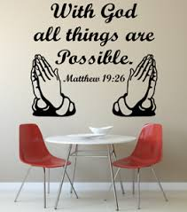 Religious Wall Vinyl Decal Praying Hands With God All Things Are Possible 22 Ebay