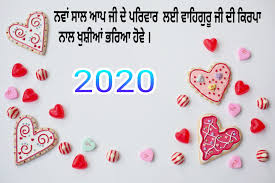 punjabi new year valentines day quotes x