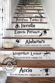 Harry Potter Spells Stairs Vinyl Decal Home Decor Jk Rowling Hogwarts Slytherin Gryffindor Magi Harry Potter Spells Harry Potter Decor Harry Potter Room
