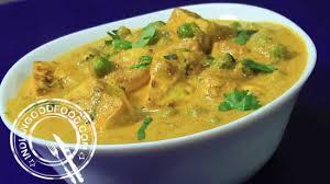 matar paneer dhaba style indian good food