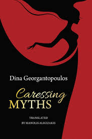 Caressing Myths eBook by Libros Libertad Publishing | Rakuten Kobo