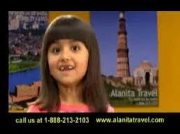alanita travel you