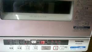 Giới thiệu máy rửa bát nội địa nhật Toshiba DWS-600C(P), Hàng nhật bãi cực  đẹp - YouTube