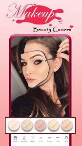 makeup selfie camera apk 4 0 8