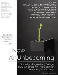 Now An Unbecoming - Skybridge Exhibition
