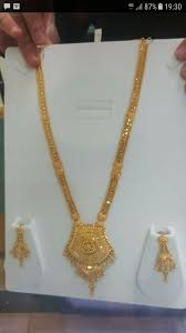 22ct indian gold neckless in city of