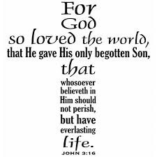 For God So Loved The World John 3 16 Scripture Decal Divine Walls For God So Loved The World Christian Quotes Bible Svg