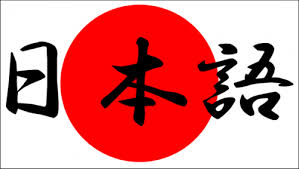 Alasan Mengapa Bahasa Jepang Membutuhkan 3 Jenis Huruf | Malang ...