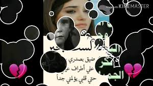 اجمل صور عله عبارات حزينه تصميمي Youtube