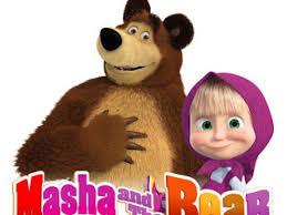 صور و خلفيات ماشا و الدب عشقان