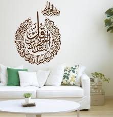 Top 10 Islamic Vinyl Decal List And Get Free Shipping Jff8jh9j