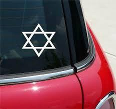 Star Of David Jewish Religion Graphic Decal Sticker Car Vinyl Ebay