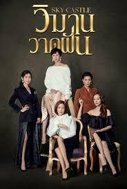 ดูซีรีส์ช่อง 7 ย้อนหลัง ดูซีรีส์เกาหลี ดูหนังฟรี ดูหนังออนไลน์ ...