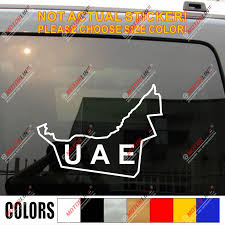 United Arab Emirates Uae Map Outline Decal Sticker Car Vinyl Pick Size Color Car Stickers Aliexpress