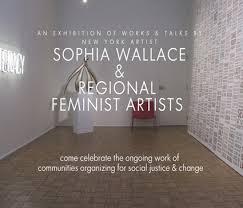 SOPHIA WALLACE | Definitely Superior Art Gallery