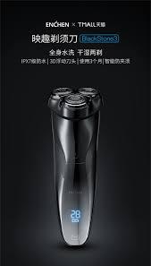 Xiaomi ra mắt máy cạo râu Enchen BlackStone 3: Kháng nước, pin 2 ...