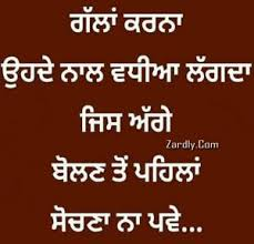 awesome punjabi quote pictures and photos com