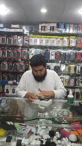 IJAZ ANWAR Mobile ZONE - Home | Facebook