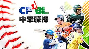 中華職棒CPBL 直播線上看Live & 重播  2020 職棒轉播賽程查詢懶人包 ...