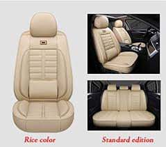 fr luolong car seat cover