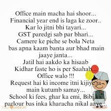 office main macha hai sho quotes writings by aparajita roy