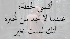 صور عليها حكم الحكمة ليها ناسها صباح الورد