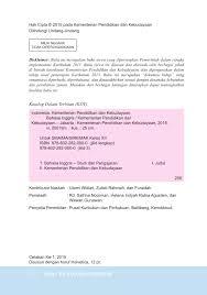 kelas sma bahasa inggris siswa pages text version