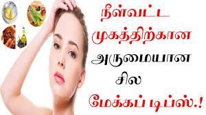 face makeup tips in tamil saubhaya makeup
