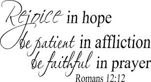 Romans 12 12 Vinyl Wall Decal By Scripture Wall Art Scripture Wall Art Vinyl Decal Wall Art And More
