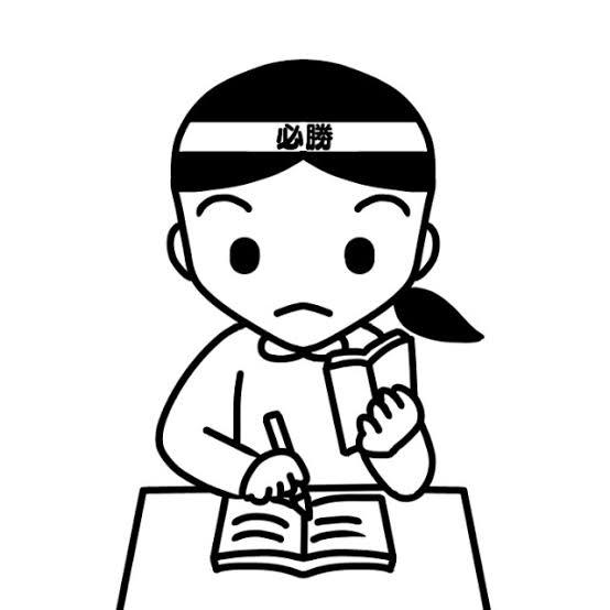"""「無料イラスト 著作権フリー 受験生」の画像検索結果"""""""