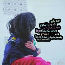 صور عن الصديقه صديقتى احبك من انباع قلبي بالصور صباح الورد