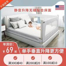 Bed Fence Baby Anti Fall Protective Fence Baby Bed Fence Elderly Bed Sheet Side Universal Three Sided Fence Children Anti Fall