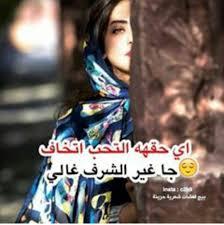 صور اشعار حزينه صور حزينه تبكي القلب كلام حب