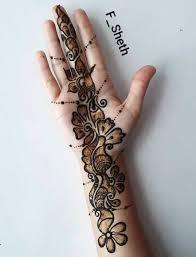 Modern Bel Mehndi Design Front Hand