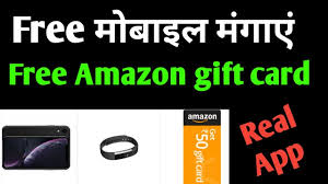 how to earn free amazon gift cards in