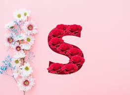 خلفيات حرف S اروع الخلفيات الرومانسيه لحرف S المرأة العصرية