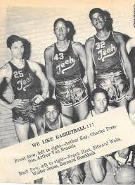 FRANK HART AND ELGIN BAYLOR: WHEN DC BASKETBALL WAS KING! |  theoriginalinsidesports