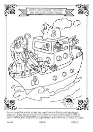 Stichting Evenementen Elden Sinterklaas