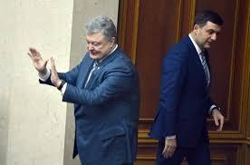 Гройсман VS Порошенко: у чому суть конфлікту? | Новини на ...