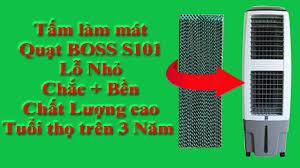 Tấm làm mát cho quạt boss s101 - YouTube