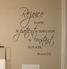Rejoice In Hope Beautiful Wall Decals