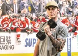 Adam Gaudette Hockey News - New England Hockey Journal