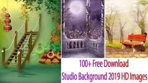 studio background 2019 hd images