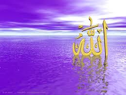خلفيات اسلامية متحركة من أجمل الخلفيات احساس ناعم