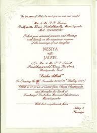 sle wedding invitation wording in